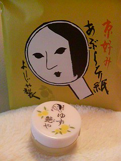 京都よーじやゆず艶20101119025406.jpg