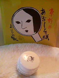 京都よーじやクリーム20101119025446.jpg