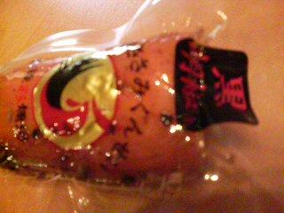 黒胡椒20101104.jpg