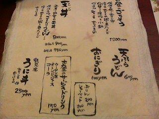 10『松の花』20101124.jpg