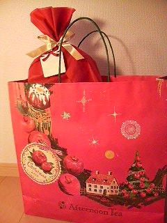 gift201012052.jpg