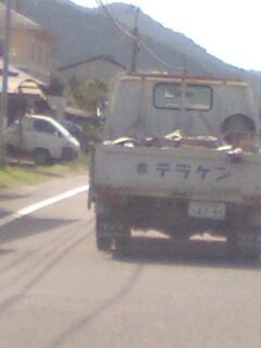 kennji200710172.jpg