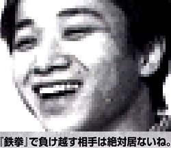 t_b2.jpg